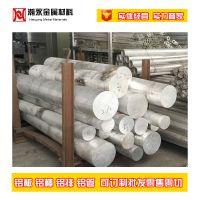 供应优质进口ADC14铝合金可切割