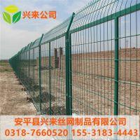 直销折弯护栏网 工厂隔离网 辽宁铁路护栏网厂家