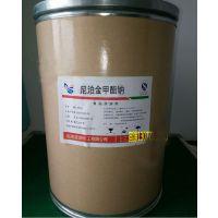 食品级尼泊金乙酯钠的价格,防腐剂尼泊金乙酯钠的生产厂家