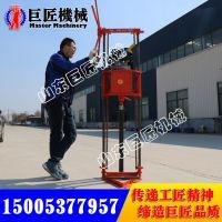 华夏巨匠30米地表取样QZ-2C型汽油机轻便取样钻机