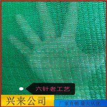 安平县环保盖土防尘网 沧州哪里卖防尘网 莱芜盖土网厂