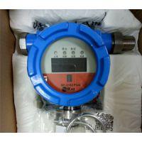 SP-2104Plus有毒气探测器 美国华瑞