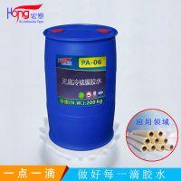 深圳冷裱膜胶水生产厂,生产公司