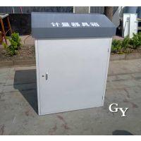 中石化加油站计量器具箱 消防沙箱器材箱卸油口箱配套