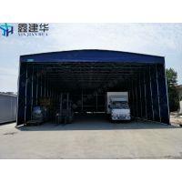 天津市武青区鑫建华厂房推拉式雨蓬/订制帆布仓库雨棚布、可遮阳雨篷带轮子