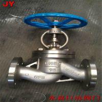 304法兰截止阀 J41W-40P 不锈钢耐腐蚀截止阀 J41W 永嘉巨远阀门厂