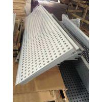 冲孔镀锌钢板天花吊顶-镀锌钢板工程装饰材料厂家