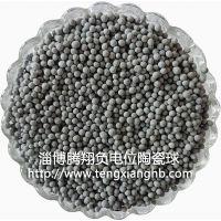 L淄博腾翔负电位陶瓷球 山东负电位柱|富氢柱|富氢材料