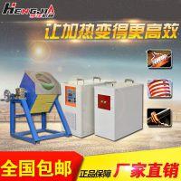 中频熔炼炉厂家亨佳HJZ-160KW金属熔炼 中频熔炼炉厂家