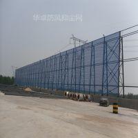 河北厂家生产 户外露天防风抑尘网 热镀锌钢结构框架安装