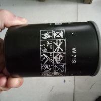 曼牌机油滤芯W719空压机机油滤清器批发外贸