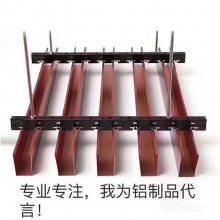 快乐家族演播厅木纹铝方通吊顶-欧百得-生产施工安装