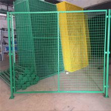 工业护栏网 移动安全防护网 设备隔离网