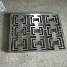 镂空雕刻雕花铝单板厂家价格范围 佛山欧百建材
