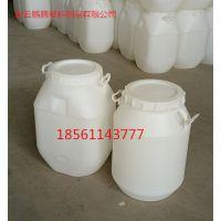 耐高温70-90度50升塑料桶防腐蚀耐酸碱50公斤塑料桶
