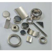 磁铁直销钕铁硼强力磁珠磁铁 强磁彩色磁力珠 儿童玩磁铁