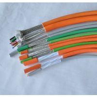 GCKM/FD-CY高柔性拖链电缆GCKM/FD-Y