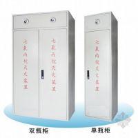 GQQ40/2.5七氟丙烷气体灭火装置 柜式七氟丙烷