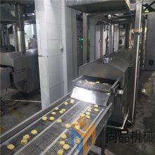 雪花迷你肉棒自动裹雪花片机 节能型电加热油炸机