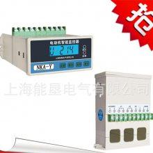 上海能垦电机综合保护器 NKA-Y 15KW电动机保护器
