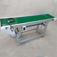铝型材皮带机铝型材输送带批量加工 电子原件传送机