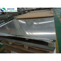 耐冲压1.4406不锈钢板,机械设备用1.4406不锈钢板价格/行情