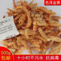 观赏鱼饲料 供应散装南极磷虾热带鱼鱼食龙鱼饲料虾干