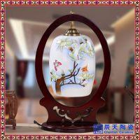 景德镇现代中式陶瓷中式灯具送礼佳品仿古实木卧室书房中式灯饰