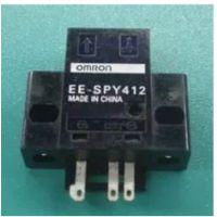 原装 正品 欧姆龙传感器 EE-SPY412 现货供应