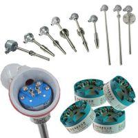 天彩供应WRN-230D多点式热电偶WRE-430D多点式热电偶价格优惠