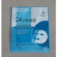 武汉定做生产面膜包装袋,复合镀铝材质,可彩印/金霖包装