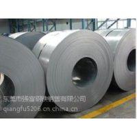 强富供应福特汽车钢WSS-M1A365-A23(HR3)上海宝钢厂家直销