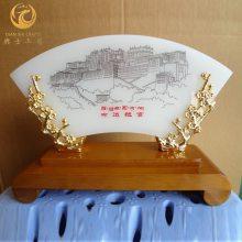商会会员单位礼品,武汉商会会议奖牌,玉石屏风摆件定制