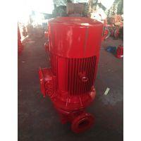 哪里有生产XBD8/60-SLH上海牌立式消防泵,室外消火栓泵用水量计算、喷淋泵设计规范