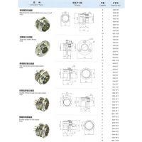 安全光栅电缆接头16M-AB/12M-AB