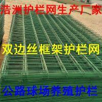 壶关县哪卖城市公路交通护栏网#浩洲HL-398