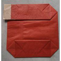 专业定制生产铁红纸塑方底阀口袋