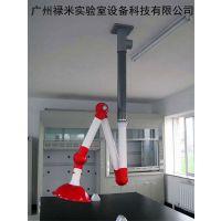 供应实验室品牌三节万向抽气罩 国际品质 经久耐用 禄米