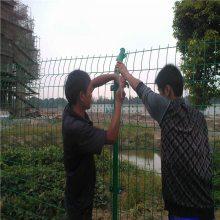 圈地绿色铁丝网围栏@七台河养殖围栏网@双边丝护栏网厂家