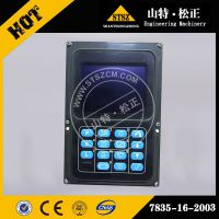小松原装显示屏 PC600-8显示屏7835-16-2003 小松原厂650-8监控面板