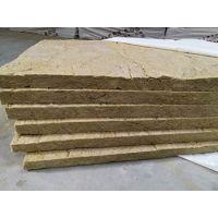 供应 外墙保温材料 外墙岩棉保温板 华美岩棉板