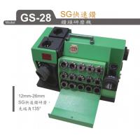 供应 台湾 SG快速钻 钻头研磨机GS-28