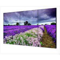 海康威视 DS-D2055NL/Y LCD液晶显示单元