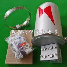接续金具-OPGW电力光缆接续盒48芯不锈钢帽式接头盒价格