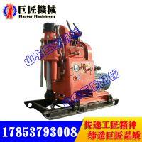 ZLJ-700煤矿用坑道钻机华夏巨匠煤矿用探水钻机