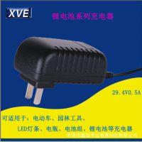 29.4V0.5A园林工具电动车电瓶锂电池充电器 XVE厂家直销免费拿样