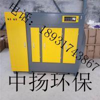 等离子光氧废气处理一体机厂家生产光氧废气处理净化一体机
