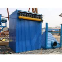 除尘器生产商河北帝宸环保概述脉冲袋式除尘器技术特点、维护和检修