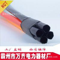 1KV电缆头TSY—1/6.1热缩电缆头六芯热缩终端连接头70—120mm2