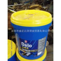加德士金德乐CH-4/SL 多级机油15W-40 Delo Gold Multigrade